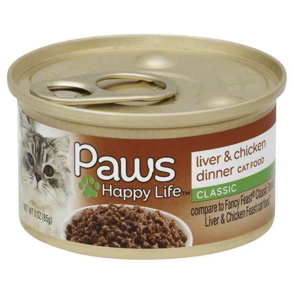 Large Cans Of Cat Food With Gravy