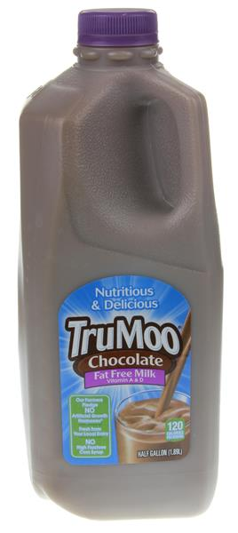 Hyvee  Chocolate Milk