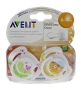 Avent Animal Classic Pacifiers 6-18M 2Ct